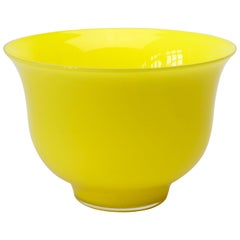 Cenedese Vintage Midcentury Italian Yellow Murano Glass Bowl, Vase or Dish