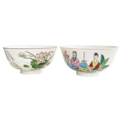 Ceramic Asian Tea Bowls or Cups with Floral and Figurative Motif, a Pair