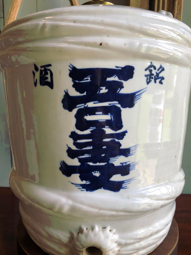 Ceramic Japanese Sake Barrel, Mounted as Lamp In Good Condition For Sale In Doylestown, PA