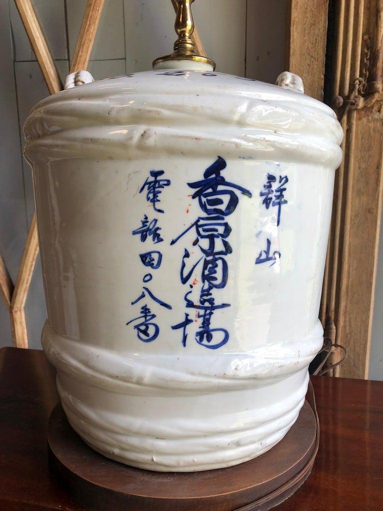 Ceramic Japanese Sake Barrel, Mounted as Lamp For Sale 3