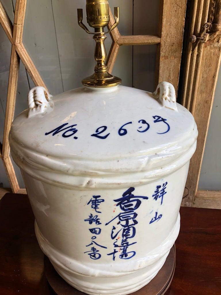 Ceramic Japanese Sake Barrel, Mounted as Lamp For Sale 4