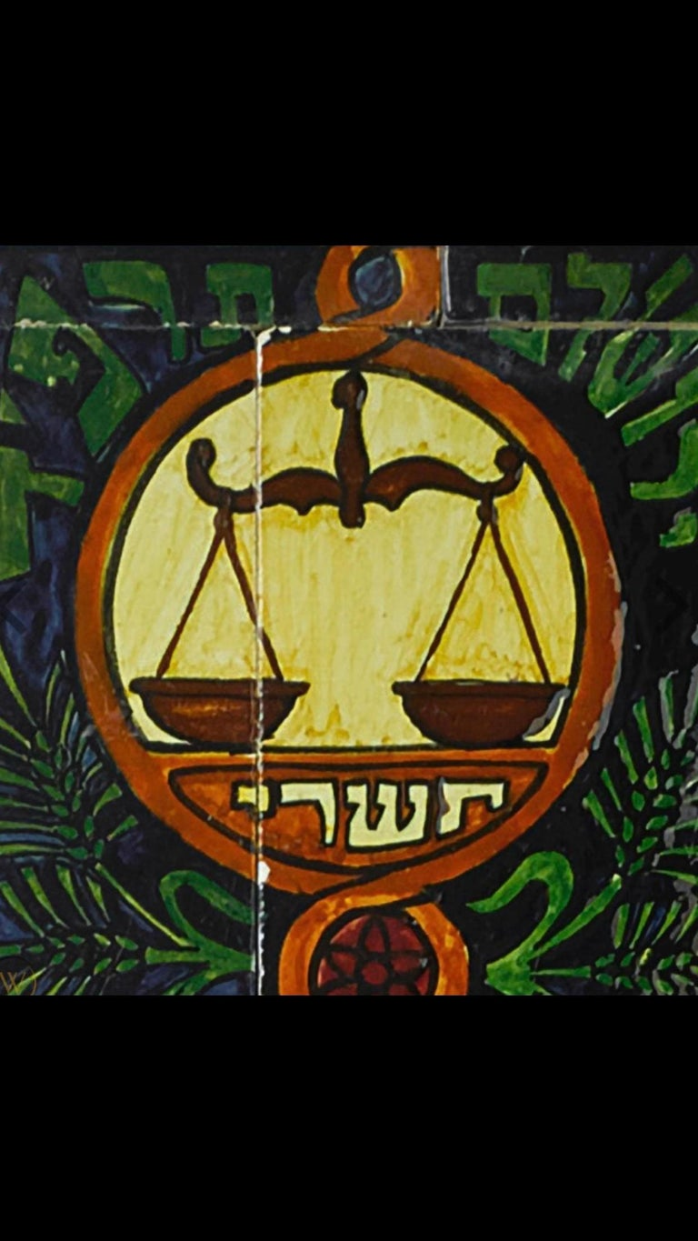 Ceramic Tile Panel of the Twelve Signs of the Zodiac by Bezalel School Jerusalem In Good Condition For Sale In New York, NY