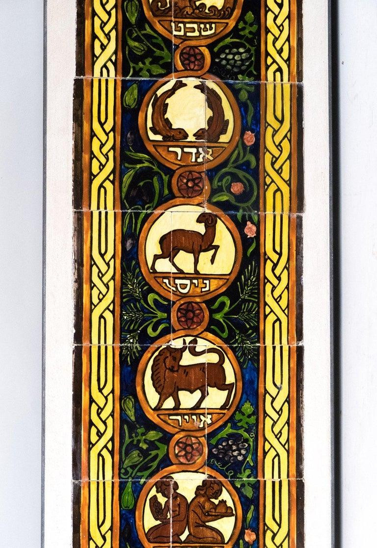 Early 20th Century Ceramic Tile Panel of the Twelve Signs of the Zodiac by Bezalel School Jerusalem For Sale