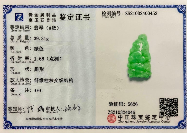 Certified 196.5cts Natural Apple Green Jadeite Jade Flower Pendant Necklace For Sale 11