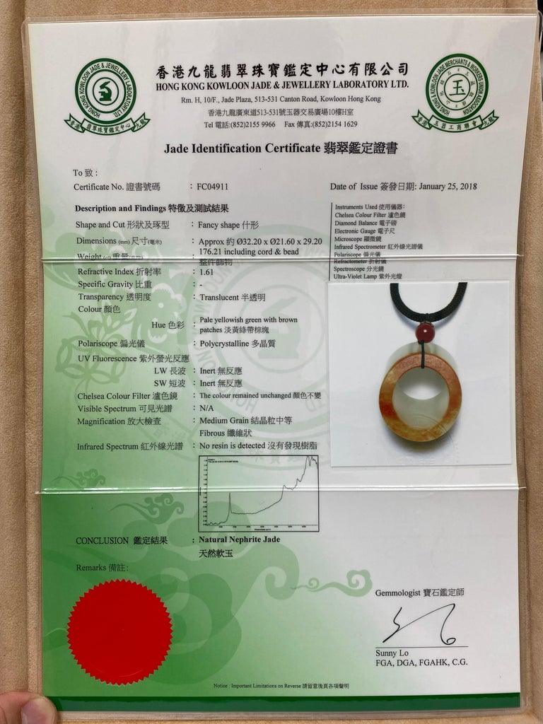 Certified Nephrite Jade Archer's Thumb Ring by Master 于士榮, River Material For Sale 7