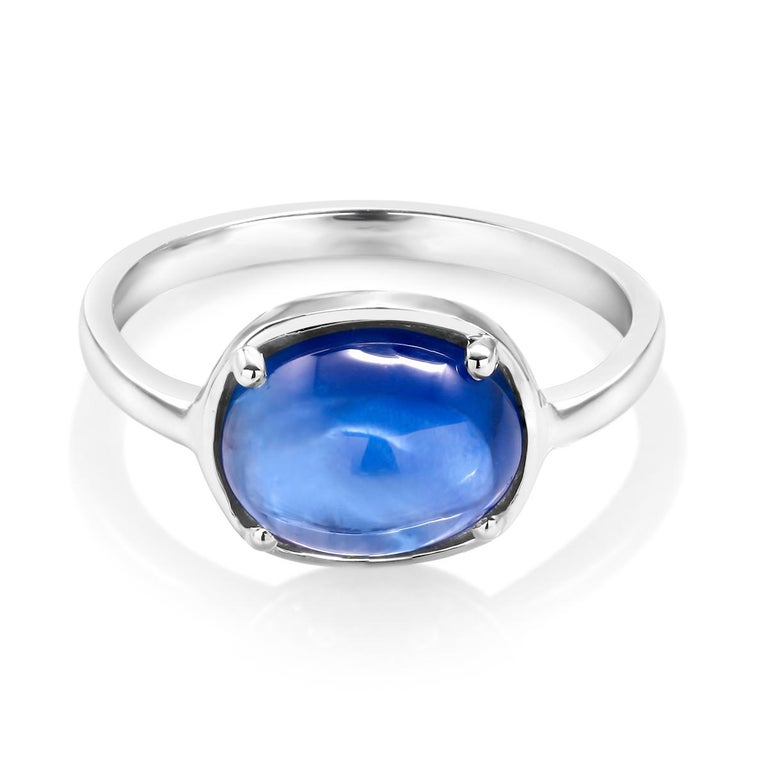 Ceylon Cabochon Sapphire Weighing 4.25 Carat White Gold Cocktail Ring For Sale 1