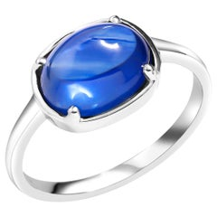 Ceylon Cabochon Sapphire Weighing 4.25 Carat White Gold Cocktail Ring