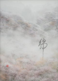 Nishiki 1