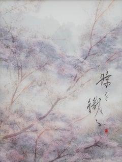 Nishiki 3