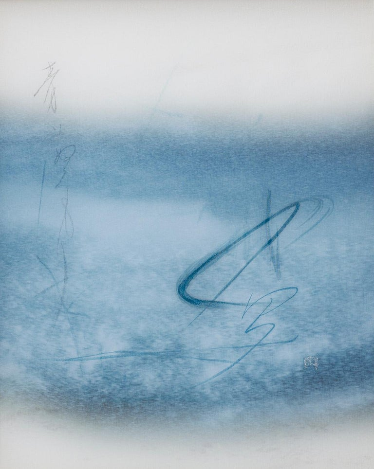 Chaco Terada Abstract Photograph - Wind Blues 2