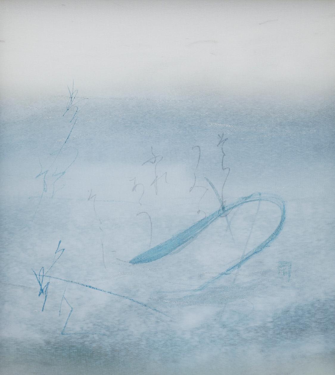 Wind Blues 3