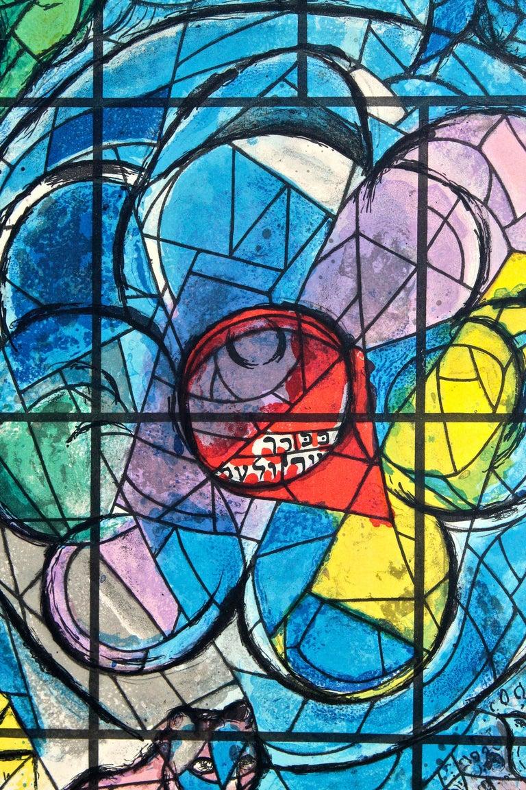 Modern Chagall