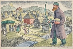 Judaica Lithograph With Hand Watercolor Shtetl Sukkot Holiday Scene Etching