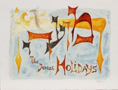 The Jewish Holidays, Portfolio of 22 lithographs by Chaim Gross 1969