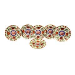 "Chamberlain Worcester Porcelain ""Crazy Cow"" Pattern Six Plates, Circa 1815-1820"