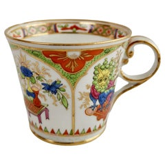 Chamberlain's Worcester Orphaned Porcelain Coffee Cup, Dragons, circa 1810