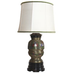 Champleve Lamp with Shantung Silk Shade and Velvet Trim
