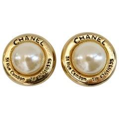 Chanel 1980s Faux Pearl Clip-On Earrings
