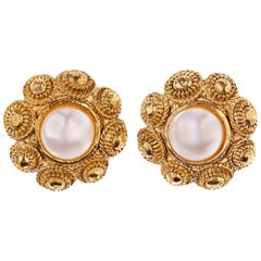 Chanel 1980s Gold Gilt Flower Earrings
