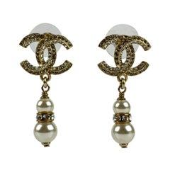 Chanel 2018 Gold Metal CC Logo Screw Back Dangle Earrings
