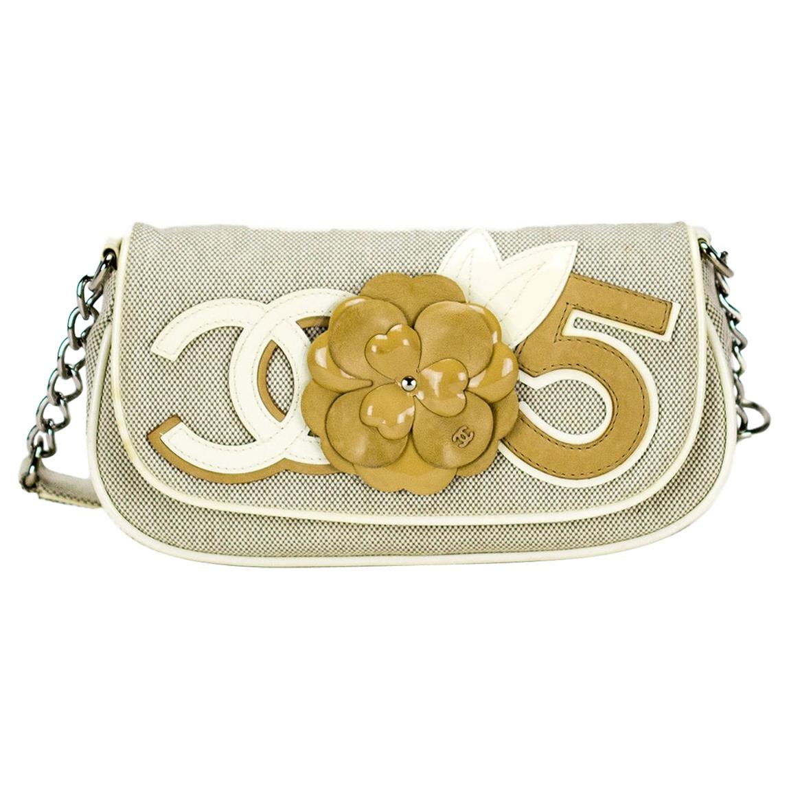 Chanel Beige Camelia Small Flap Bag