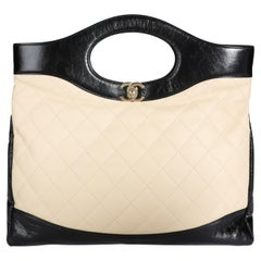 Chanel Beige Quilted & Patent Calfskin Medium 31 Shopping Bag