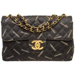 Chanel Black Coated Canvas Logo Half Flap Maxi Vintage Bag