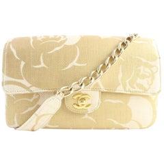 Chanel Classic Woven Camellia 5cr0417 Natural X Gold Raffia Straw Shoulder Bag