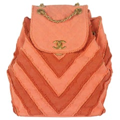 Chanel Coco Cuba Patchwork Chevron Canvas Backpack