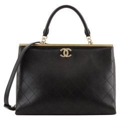 Chanel Coco Luxe Shopping Tote Quilted Calfskin Large