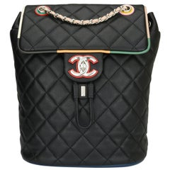 CHANEL Cuba Backpack Small Black Multicolour Lambskin with Silver Hardware 2017