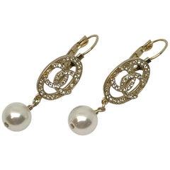 Chanel Fall 2016 Pierced Dangle Earrings