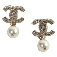 Chanel Glass Pearl Stud Earrings