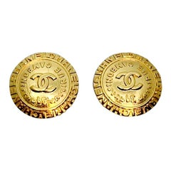 Chanel Gold Buttons Earrings, 2019