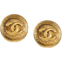 Chanel Gold CC Grooved Button Earrings
