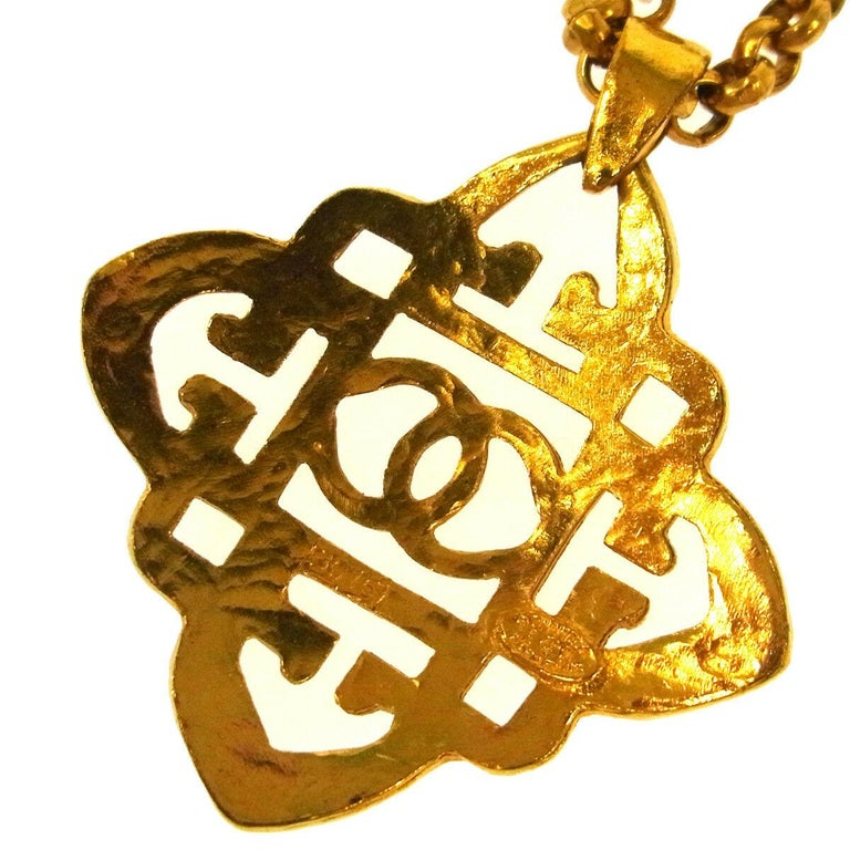 Chanel Gold Crest Cross Charm CC Evening Drop Link Pendant Drop Chain Necklace In Good Condition In Chicago, IL
