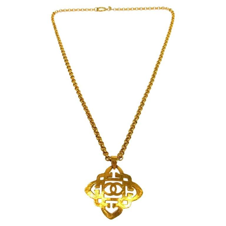 Chanel Gold Crest Cross Charm CC Evening Drop Link Pendant Drop Chain Necklace