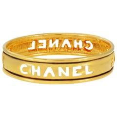 Chanel Gold Cutout CHANEL PARIS Vintage Bangle Bracelet