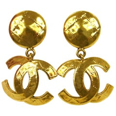 Chanel Gold Textured Ball CC Logo Charm Dangle Drop Evening Earrings