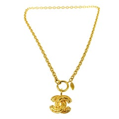 Chanel Gold Textured Round Pendant Charm CC Evening Drop Link Chain Necklace