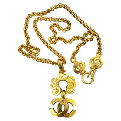 Chanel Gold Toned Twist CC Charm Chain Necklace