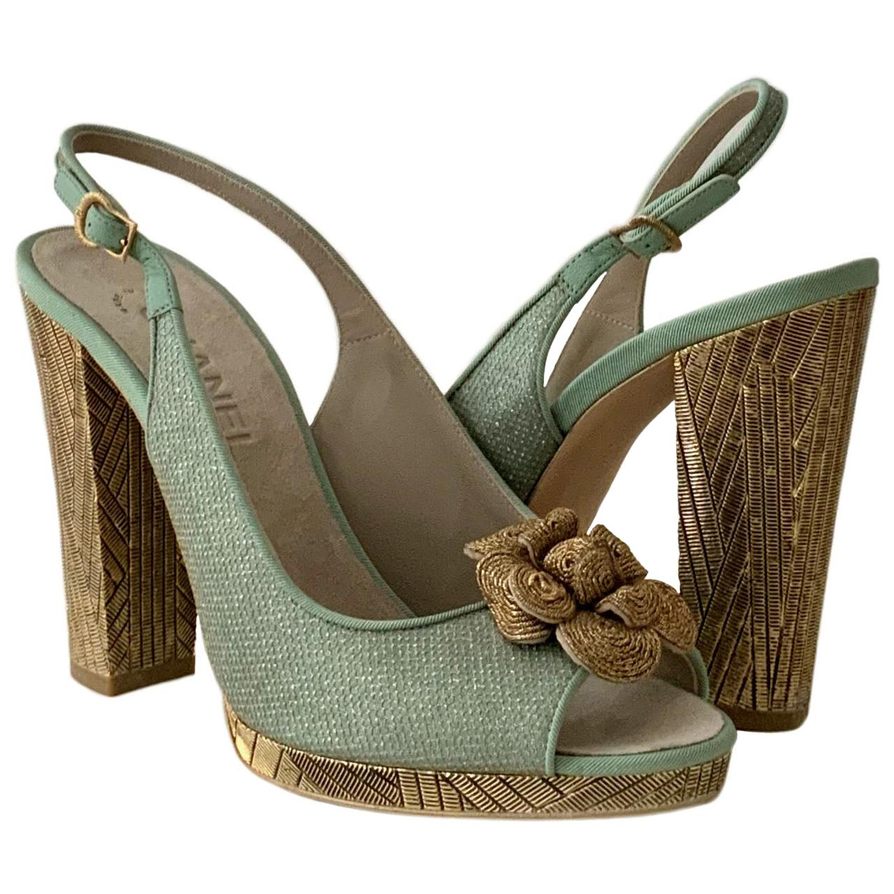 Chanel Green and Goldtone Camellia Slingback Peep-Toe Pumps