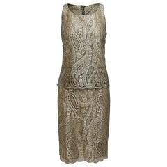 Chanel Metallic Brocade Skirt Set