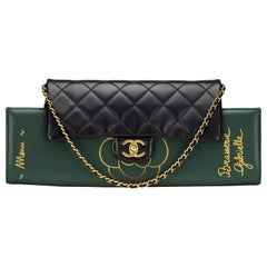 Chanel Runway Brasserie Calfskin Gabrielle Shoulder Flap Bag and Clutch, 2015