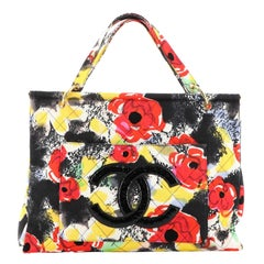 Chanel Vintage Bar Tote Quilted Printed Canvas Large