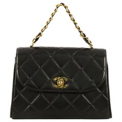 Chanel Vintage CC Handle Flap Quilted Lambskin Small