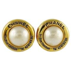 Chanel Vintage Pearl Rue Cambon Clip On Earrings