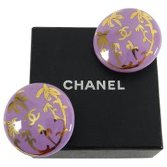 Chanel Vintage Purple Ceramic Palm Tree Button Earrings, 1997