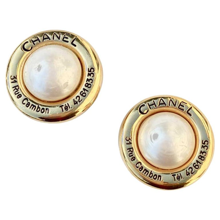 CHANEL Vintage Round Clip-on Earrings For Sale
