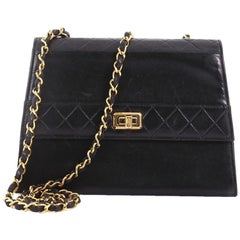 Chanel Vintage Trapezoid CC Flap Bag Leather Small